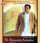Dr. Ambedkar, the movie